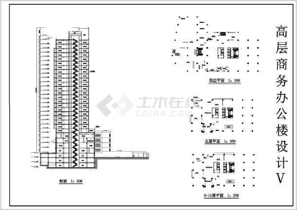高层住宅楼建筑方案设计图-图3