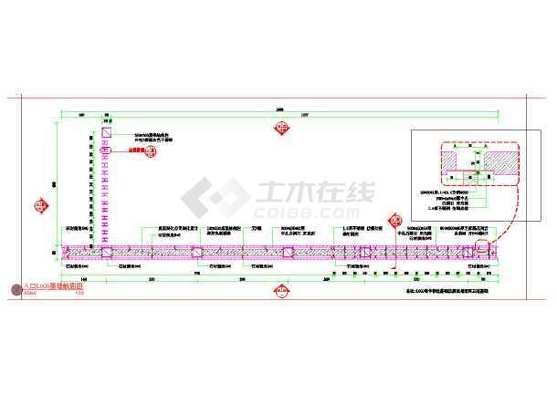 SAUWUS入口LOGO景墙节点详图(新中式)-图二