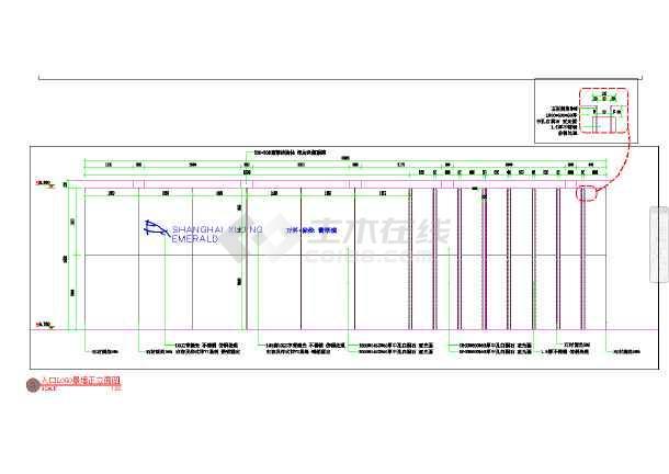 SAUWUS入口LOGO景墙节点详图(新中式)-图2