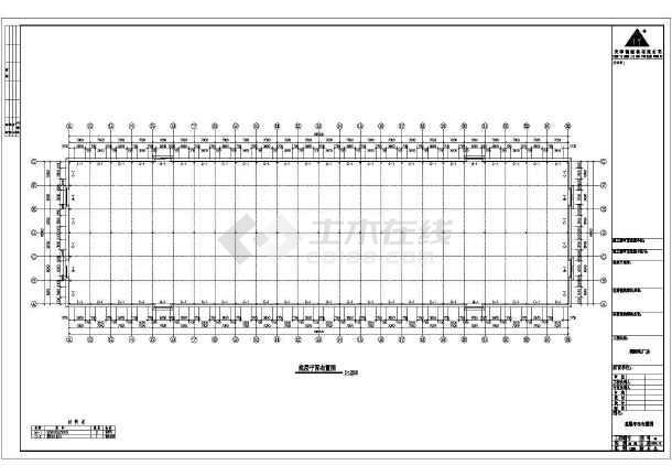 某公司厂房工程建筑结构CAD图纸-图1