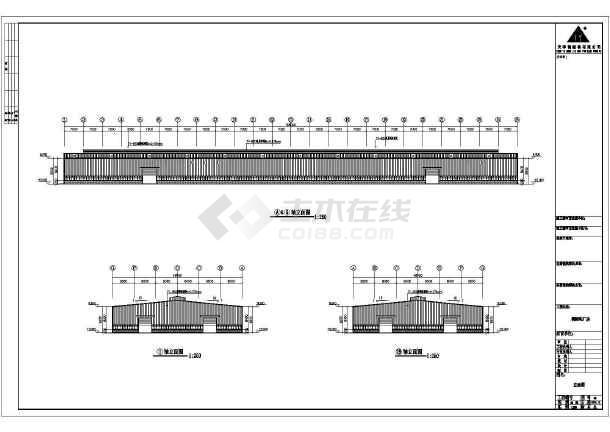 某公司厂房工程建筑结构CAD图纸-图2