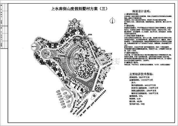 某水库度假别墅区全套规划方案cad施工图-图1
