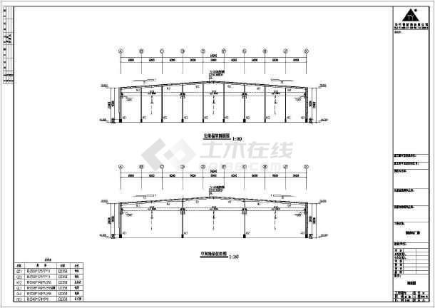 某公司67米x54米钢结构工程结构CAD图纸-图1