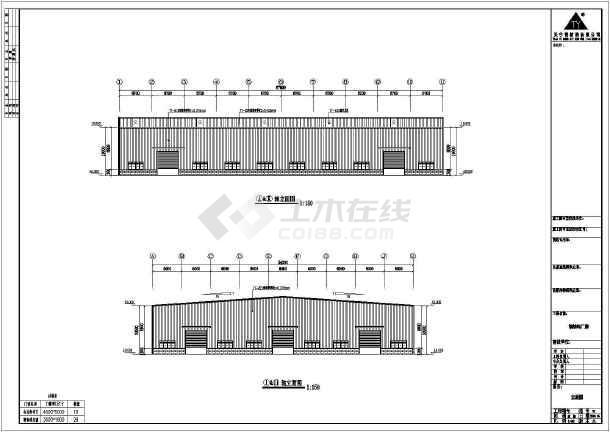 某公司67米x54米钢结构工程结构CAD图纸-图2