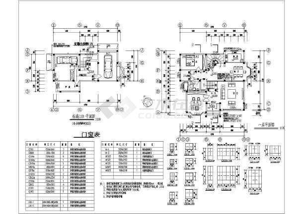 某独立联排别墅建筑施工图-图2