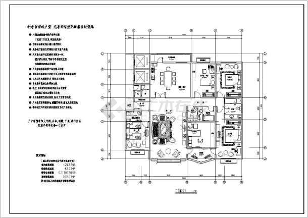 北方住宅建筑设计平面图-图1