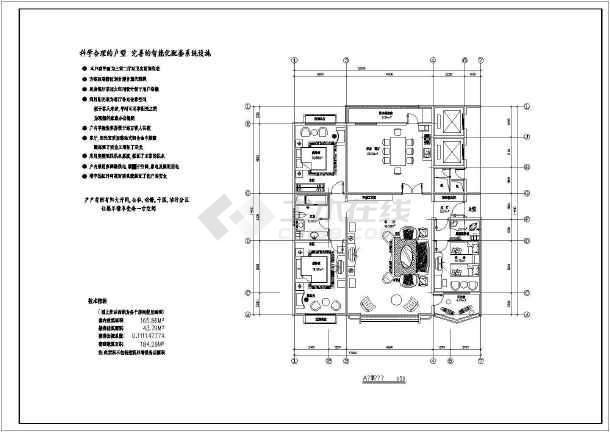 北方住宅建筑设计平面图-图2