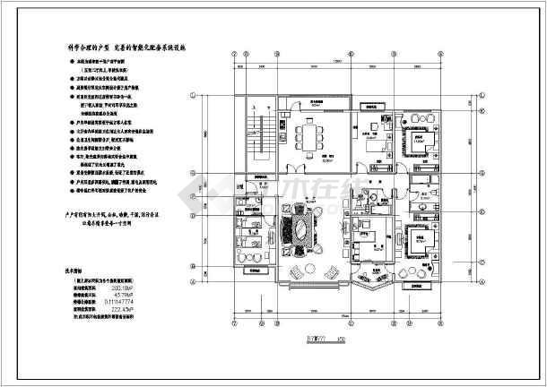 北方住宅建筑设计平面图-图3