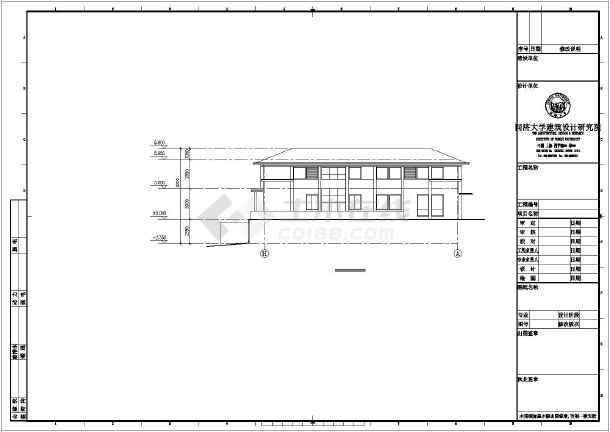 某度假式别墅建筑设计图纸-图2