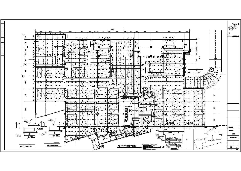高层酒店办公楼给排水施工图(自动喷淋系统空调冷却循环水系统)图片2