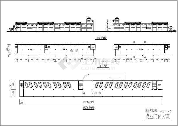 某地小区全套建筑规划设计cad施工图-图3