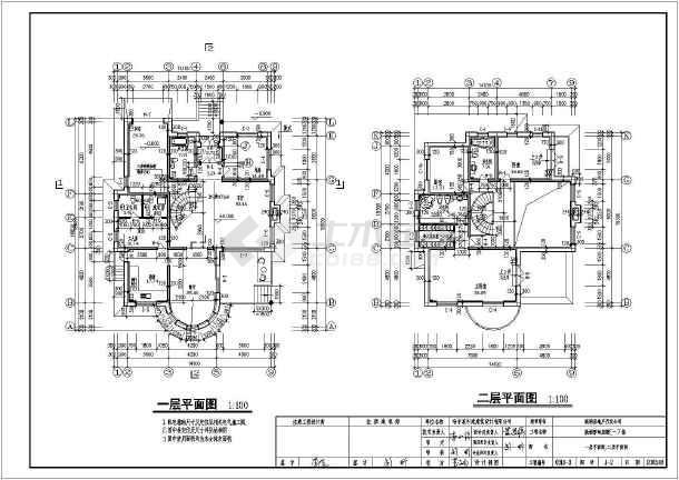 某地芳甸别墅E-7栋建筑方案图-图1