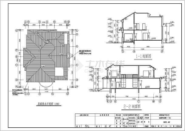 某地芳甸别墅E-7栋建筑方案图-图2