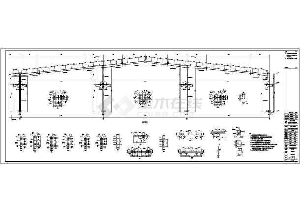 某公司钢结构刚架CAD图-图1