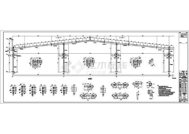 某公司钢结构刚架CAD图-图2
