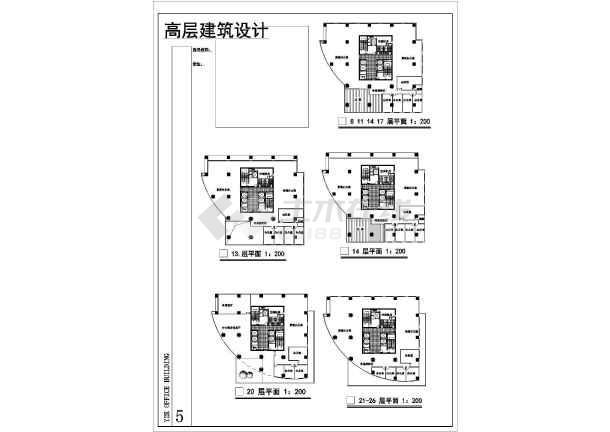某地高层综合楼建筑设计图-图2
