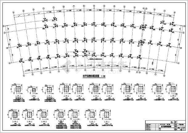 某公司弧形办公楼建筑结构CAD图纸-图1