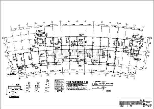 某公司弧形办公楼建筑结构CAD图纸-图2