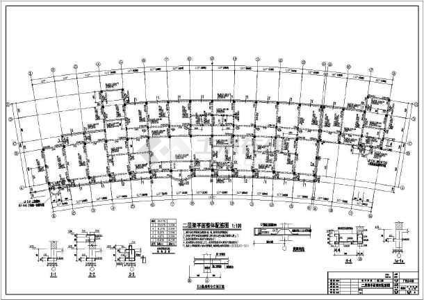 某公司弧形办公楼建筑结构CAD图纸-图3