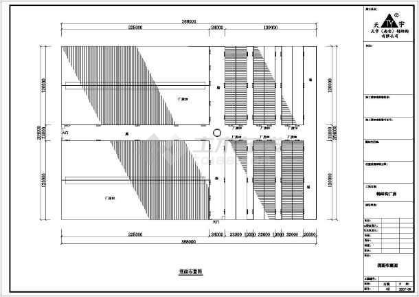 某公司纺织城钢结构CAD图-图2
