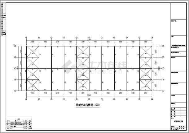 某地大型公司钢结构工程CAD图-图1