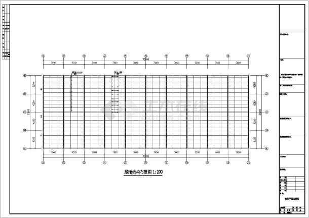 某地大型公司钢结构工程CAD图-图2