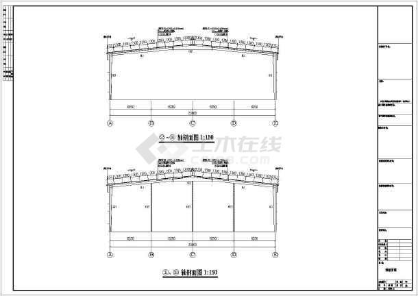 某地大型公司钢结构工程CAD图-图3
