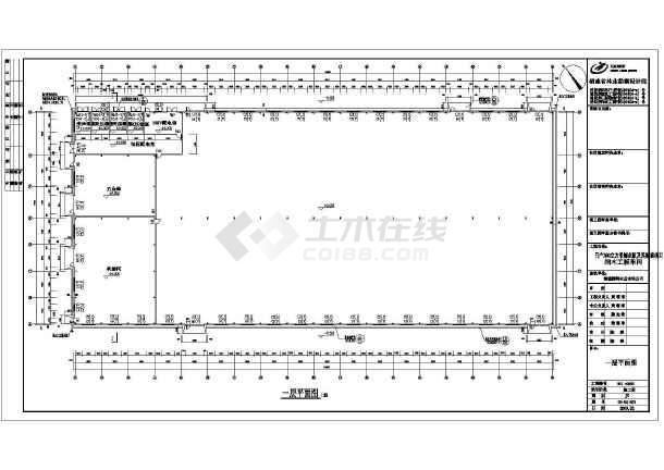 某公司细木工板车间钢结构CAD图-图1
