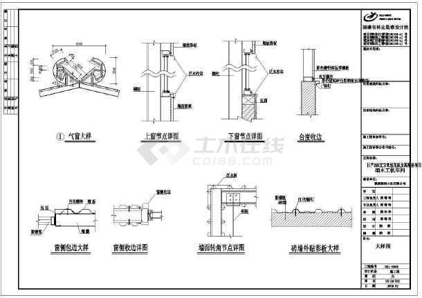 某公司细木工板车间钢结构CAD图-图2