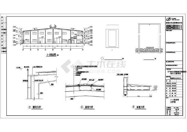 某公司细木工板车间钢结构CAD图-图3