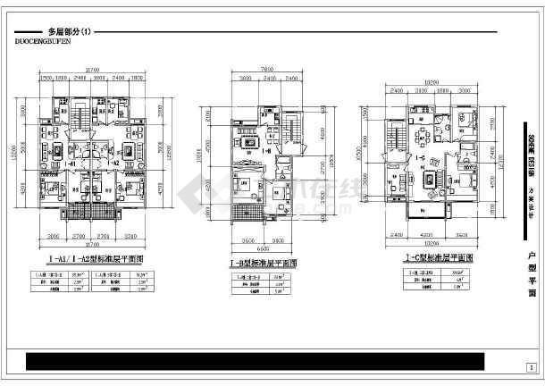 某小区居民住宅楼户型设计图-图1