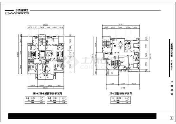 某小区居民住宅楼户型设计图-图2
