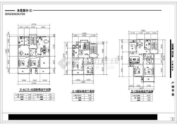 某小区居民住宅楼户型设计图-图3