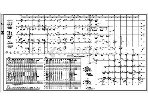 某国际学校教学楼及综合楼结构设计图-图3