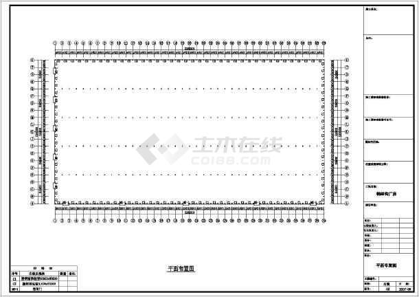 某木业公司钢结构厂房CAD图纸-图一