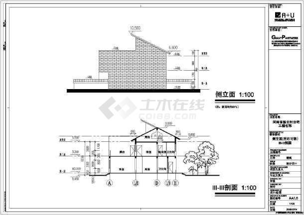 河南省某新农村多层住宅建筑施工CAD设计图-图1