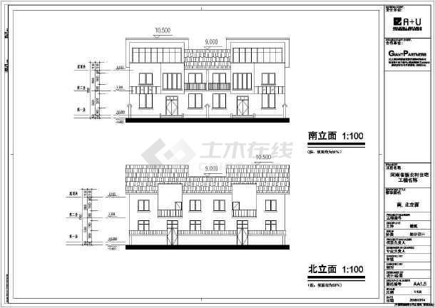 河南省某新农村多层住宅建筑施工CAD设计图-图2