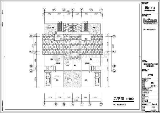 河南省某新农村多层住宅建筑施工CAD设计图-图3