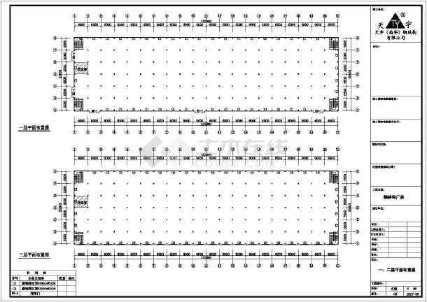 某公司三层钢结构CAD图-图1