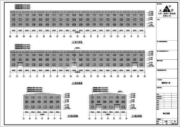 某公司三层钢结构CAD图-图2