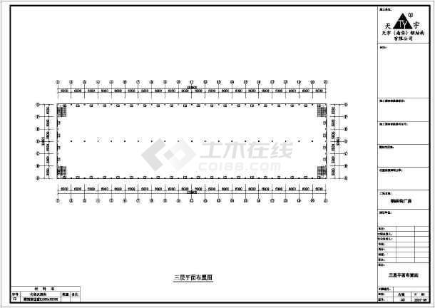 某公司三层钢结构CAD图-图3