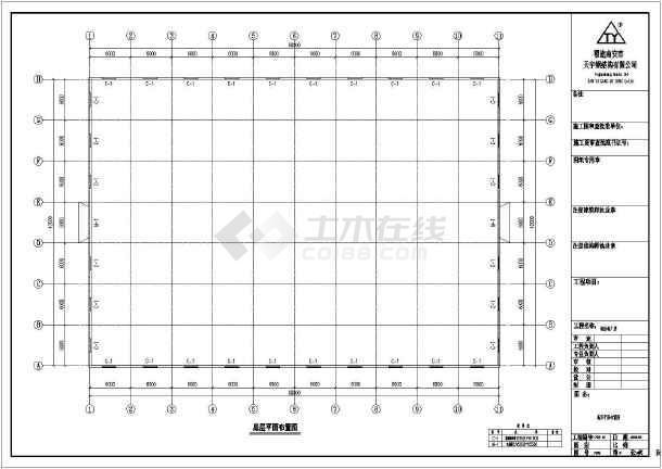 某机械公司钢结构工程CAD图纸-图1