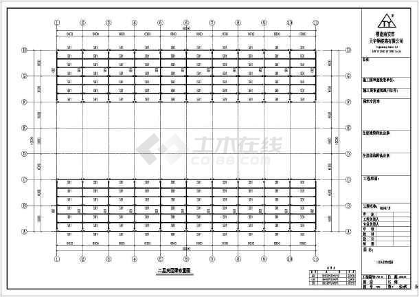 某机械公司钢结构工程CAD图纸-图2