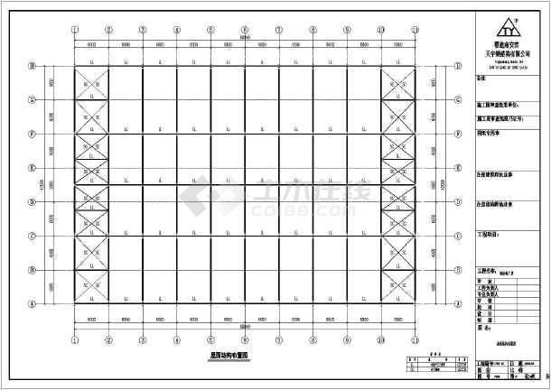 某机械公司钢结构工程CAD图纸-图3