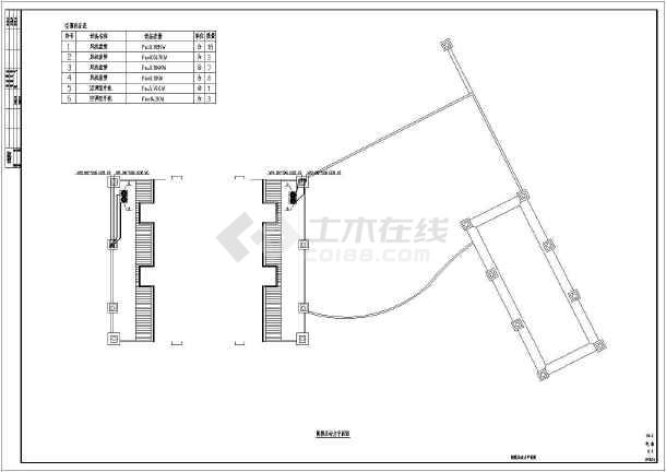 房地产售楼部电气施工图纸-图1