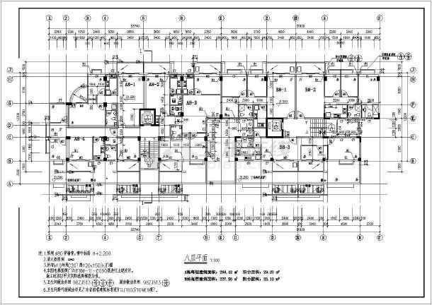 点击查看某地大型高层商住楼建筑图第2张大图