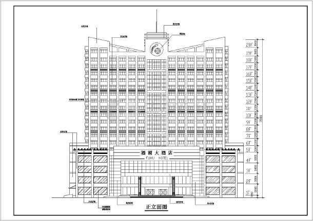 某地大型高层酒店建筑方案图-图2