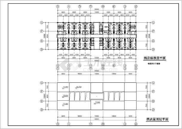 某地大型高层酒店建筑方案图-图3