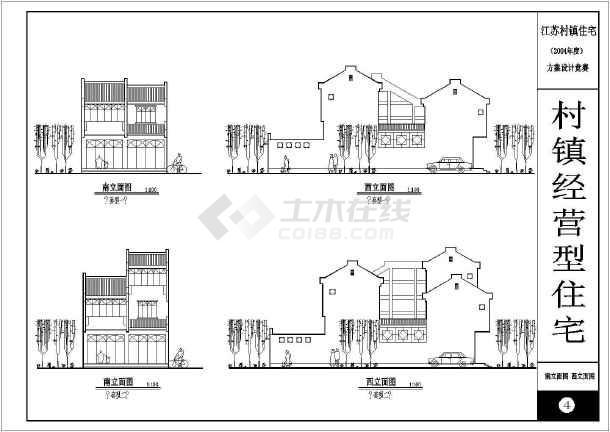 某地城乡建筑设计图-图1