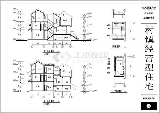 某地城乡建筑设计图-图2